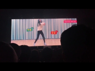 [Fancam] 180325 Bona Audition video from UZZU PARTY Fanmeeting   Bona
