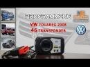 MK3 How to Program VW Touareg 2008 - 46 Transponder via VVDI2 - Xhorse