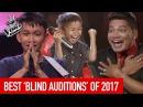 ЛУЧШИЕ СЛЕПЫЕ прослушивания 2017 года The Voice Kids Rewind