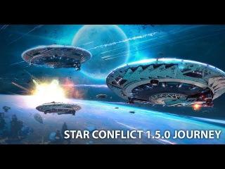 В Star Conflict прибыло обновление Journey — началось большое космическое путешествие