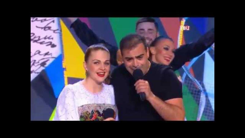 Марина Девятова и Dato - Джинвелой