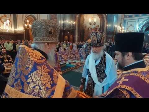 В Великий Четверток Патриарх Кирилл совершил чин умовения ног