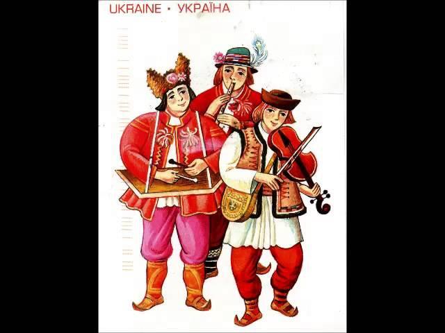 Мала я мужа пияка Ukrainian folk song В Вермінський