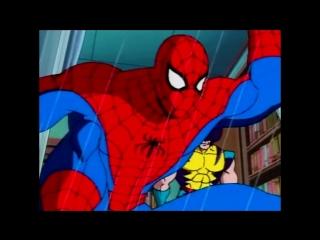 человек-паук увы я десять раз могу спасти мир, но когда я в беде никто не протянет руку, спасибо, спасибо, не за что