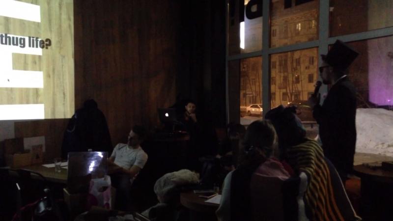 вечеринка мемная академия 2-2018 в бургерной дос бандидос на м. октябрьское поле (ул. маршала бирюзова, 34к2). телеведущий А