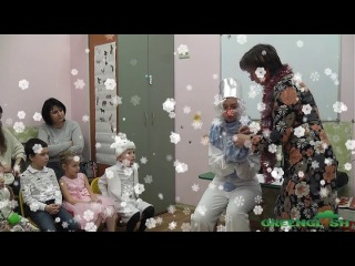 New year Party 2018/ Young kids
