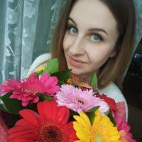 ВалентинаВласова