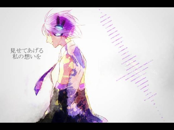 【Defoko VCV】Love Is War (Mwk REMIX)【UTAU cover】