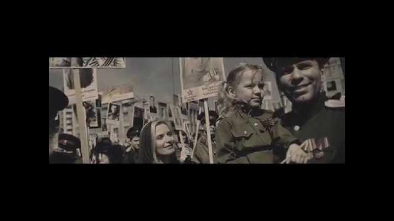 Олег Газманов Бессмертный полк премьера клипа 2018 0