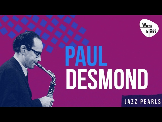 Paul Desmond Cool Jazz Quiet Melodic Tone Like a Dry Martini