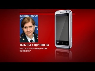 13 02 2018 В Ижевске пенсионер потерял почти 1 млн рублей сбережений