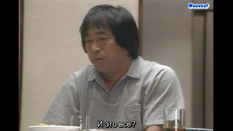 [Mooncat] 101-ое предложение/101 kaime no puropozu (04/12) (рус.саб)