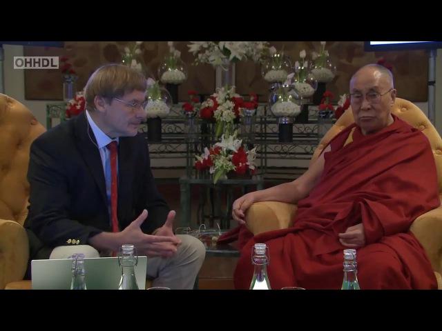 Далай лама и российские ученые. Диалоги о природе сознания. Сессия 1