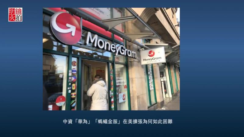 直播:中國減持美國債是「假新聞」;USICE 突然凌晨全美大掃蕩,雇主心驚 《紐約看天下》2018年1月11日 YouTube