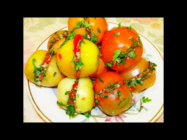 Квашеные помидоры бурые Необыкновенно приятные