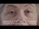 Ангарский центр хирургии глаза МедСтандарт и клиника Планета здоровья