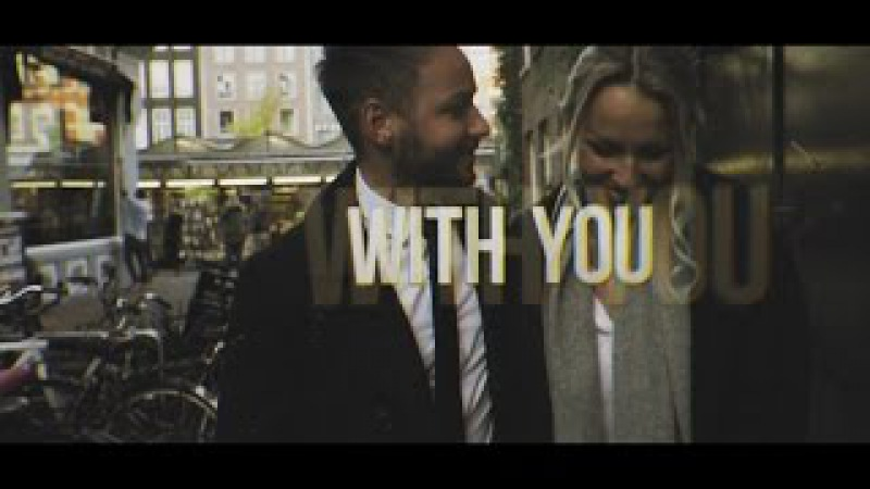Magnificence Venomenal feat. Emelie Cyréus - With You (Official Video)