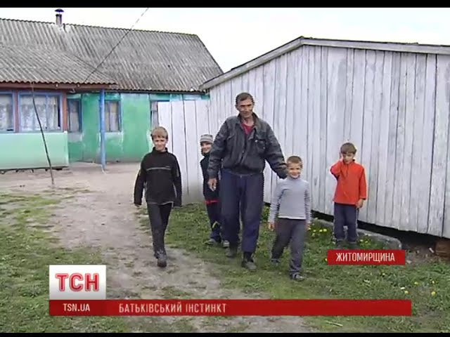 Володимир Мельник що ростив дітей у лісі розповів що відбулось в сім'ї за рік