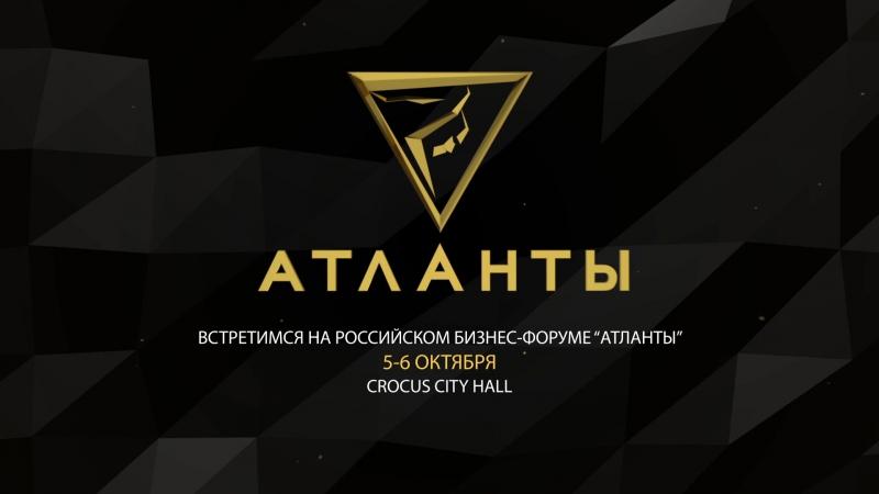 Аудиторско-консалтинговая компания EY: София Азизян