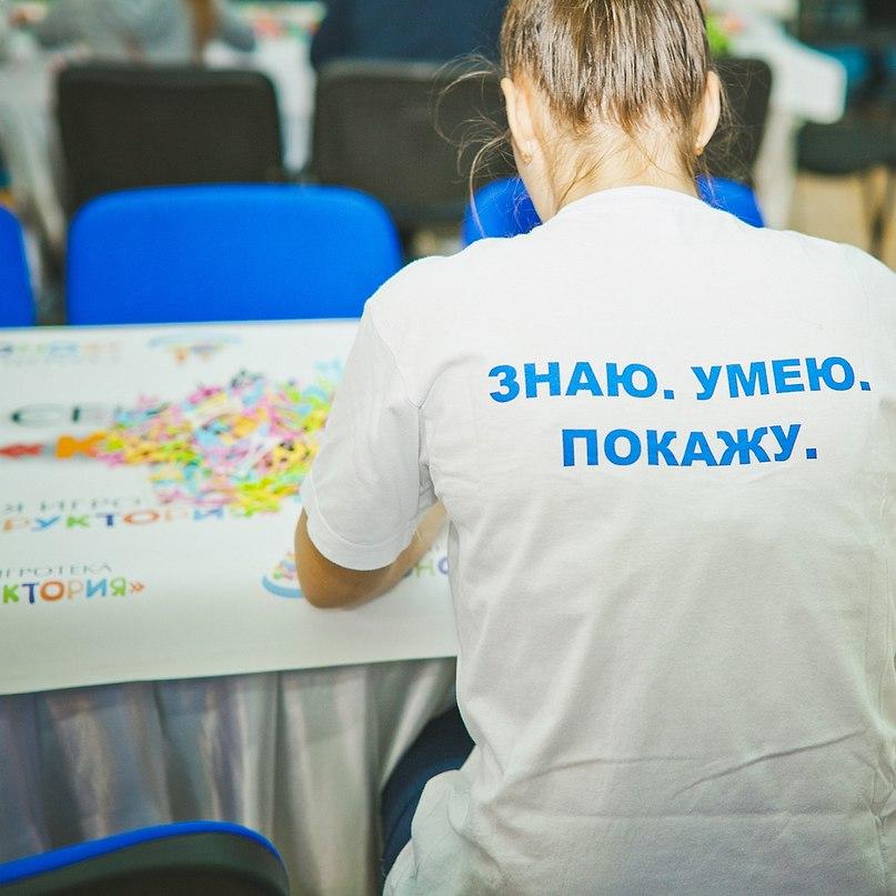7-8 октября. Тюмень. Фотограф - Галина Гаврикова - 79