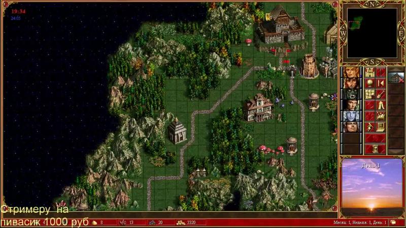 Heroes of Might and Magic III Jebus d bat Oplot vs Zloi Fortres