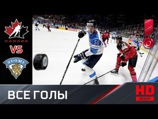 Канада - Финляндия - 1:3. Все голы. Финал ЧМ-2019