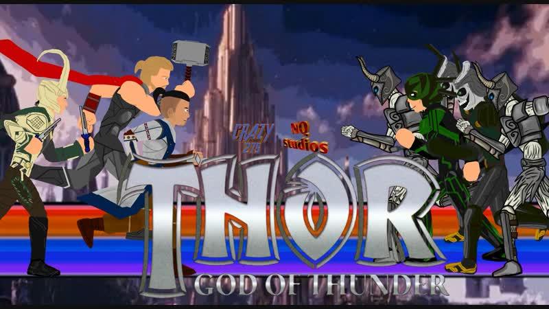 Тор: Бог Грома тизер трейлер