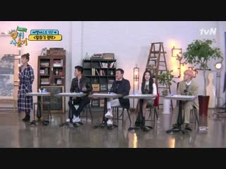 181220 My English Puberty 100 hours Ep. 1