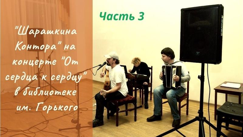 Д. Студёный, Е. Старкова и А. Чубанов - Отрывок Бело-синь (сл. и муз. Дмитрия Студёного)