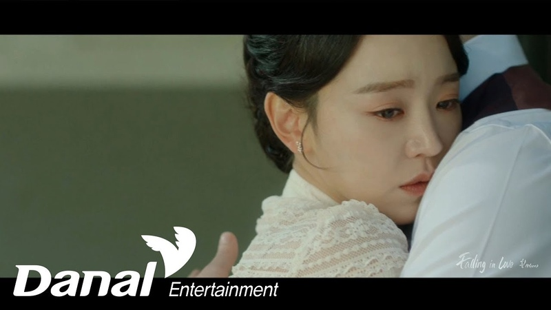 MV 흰 Heen '사의찬미 OST Part 3' Falling in love He Hymn of Death OST