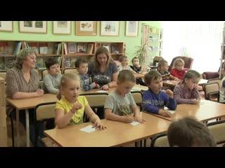 Познавательный урок в библиотеке (6+)