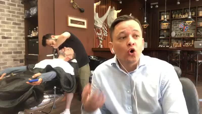 Minsk Bob Eckhart having his hair cut at Trueman Barbershop Part 2