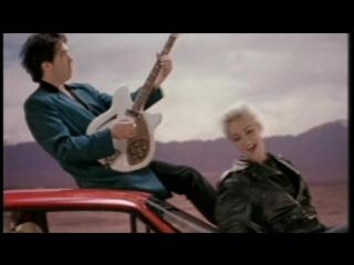 Roxette joyride | 1991 год | клип [official video] hd
