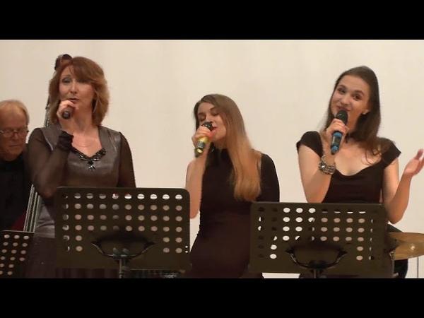 Джаз-квинтет Just Friends (Kisslegg-Wangen im Allgäu) 2