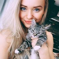 Эмма Фетисова