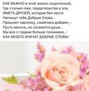 Наталья Знаменская фотография #7