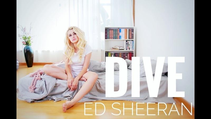 Dive   ED Sheeran - cover by Alex Garsya
