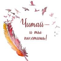 Логотип Городские библиотеки Владимира / КНИГИ И СОБЫТИЯ