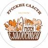 """Музей сладостей """"РУССКИЕ СЛАСТИ"""""""