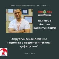 Российско-американская ветеринарная конференция