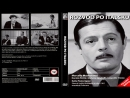 Развод По-Итальянски / Divorzio allitaliana 1961 Перевод ДиоНиК