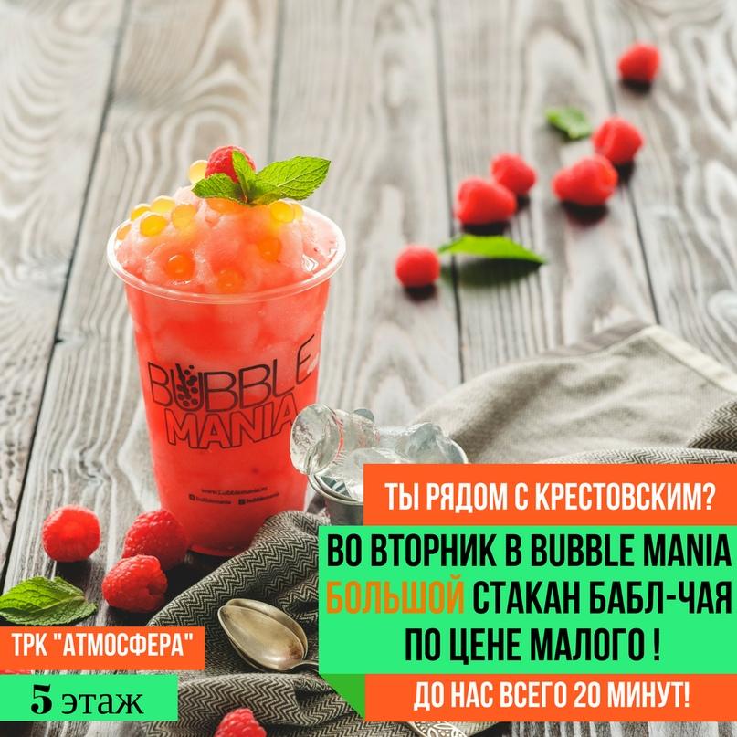 Более 100 000 рублей на продвижении чайной станции (Bubble-Tea), изображение №5