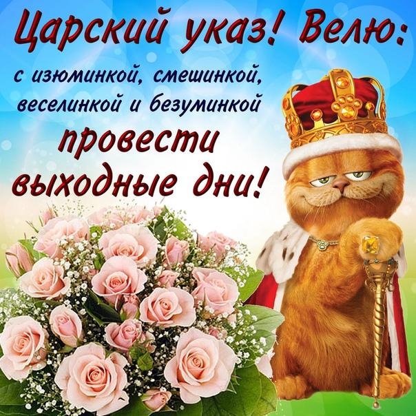 открытки праздник на каждый день было революции