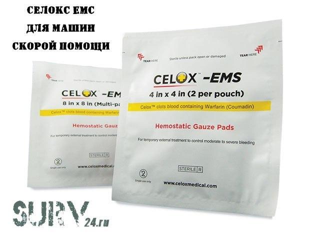 Кровоостанавливающее средство Celox: Полное руководство по применению, изображение №38