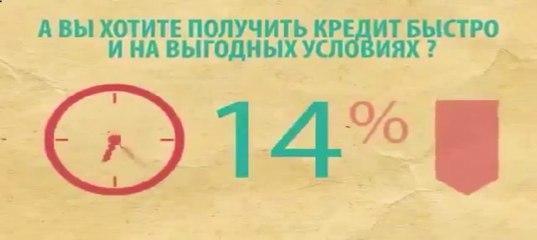 Банки ру кредитный калькулятор с графиком