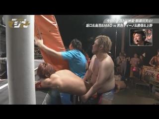 Danshoku Dino, Shunma Katsumata, Yuki Ueno vs. MAO, Tanomusaku Toba, Yukio Sakaguchi (DDT Live! Maji Manji #9)