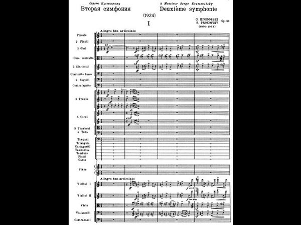 Prokofiev Symphony No. 2 in d minor, Op. 40