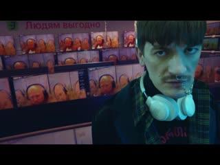 Премьера клипа! Александр Гудков feat. Cream Soda - Comment Out () ft.и