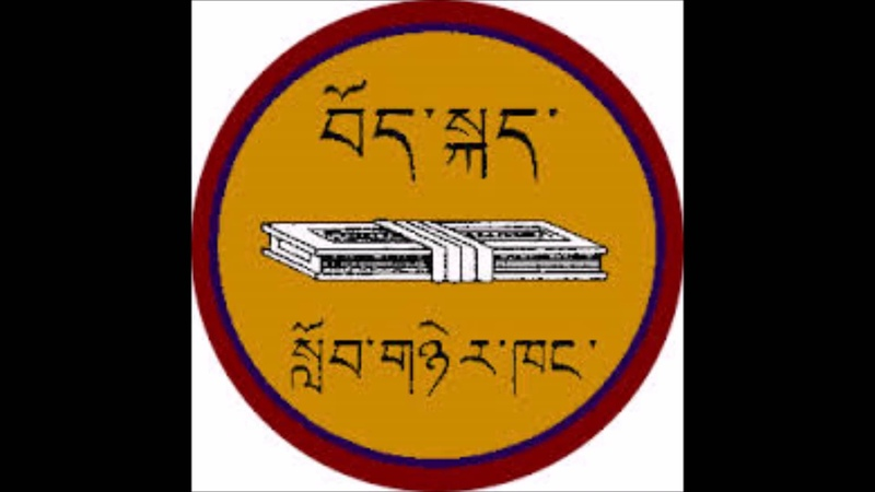 ॐ Гараб Дордже ॐ