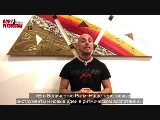 Body percussion & rhythmic objects (salvo russo)